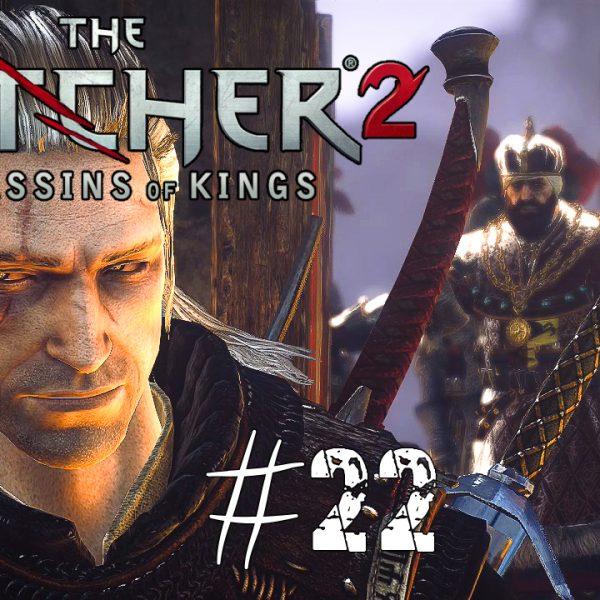 The Witcher 2 - FR - épisode 22 - Acte 2 - L'attaque sur Vergen